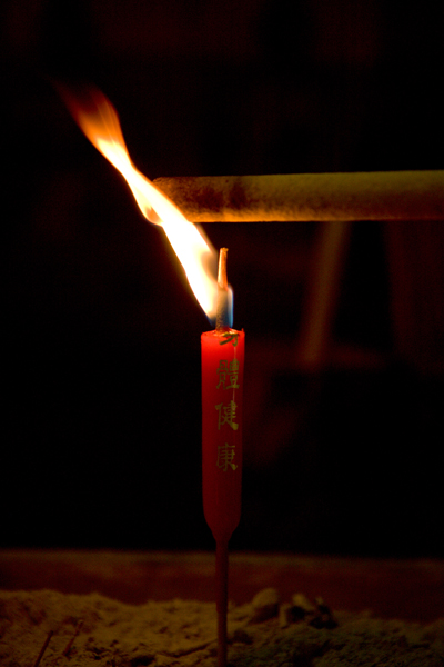 incense_1421