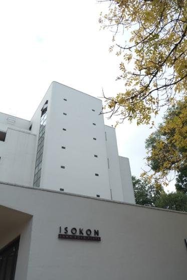 isokon 17sept1720120116_0008